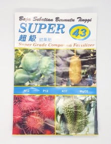 Super43_ForFruiting SC